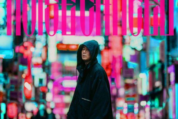 Noise Cancel, le huitième album d'Anarchy