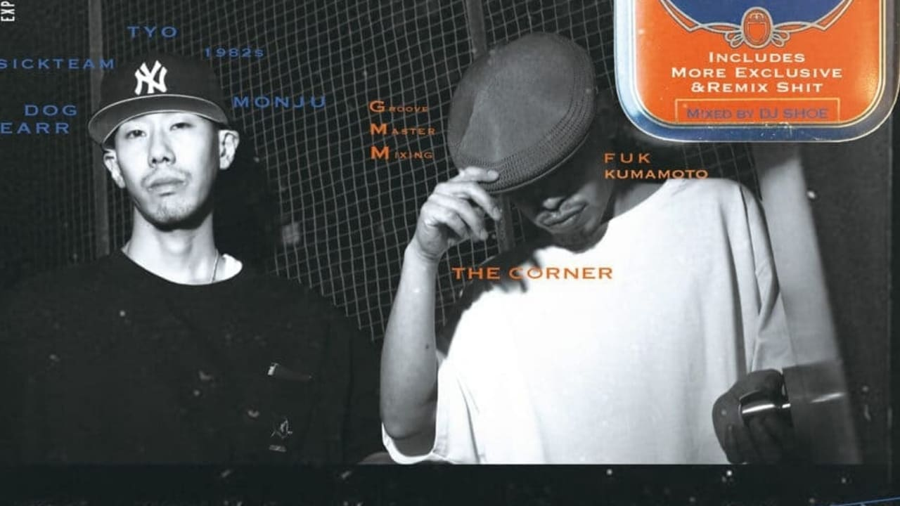 ISSUGI & DJ SHOE : Both Banks