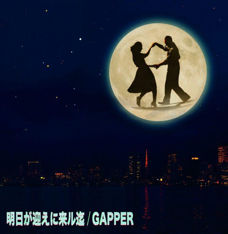 GAPPER : Asuga mukaeni kuru made