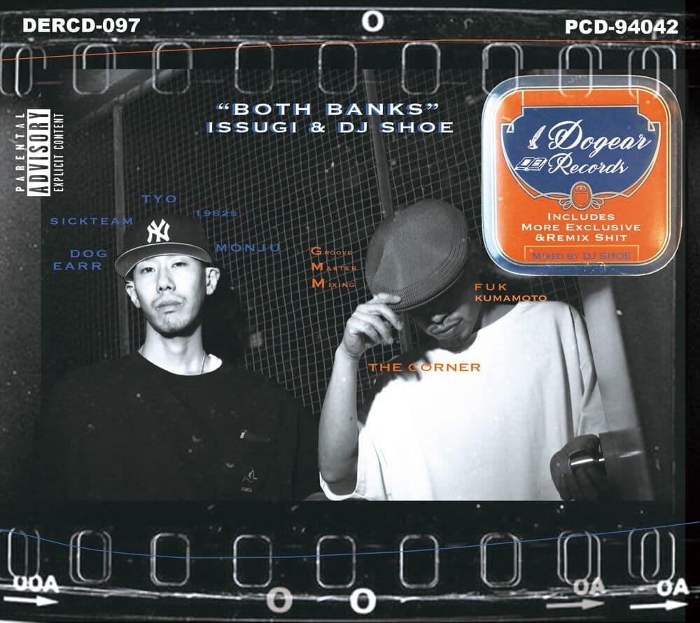 ISSUGI & DJ SHOE, Both Banks