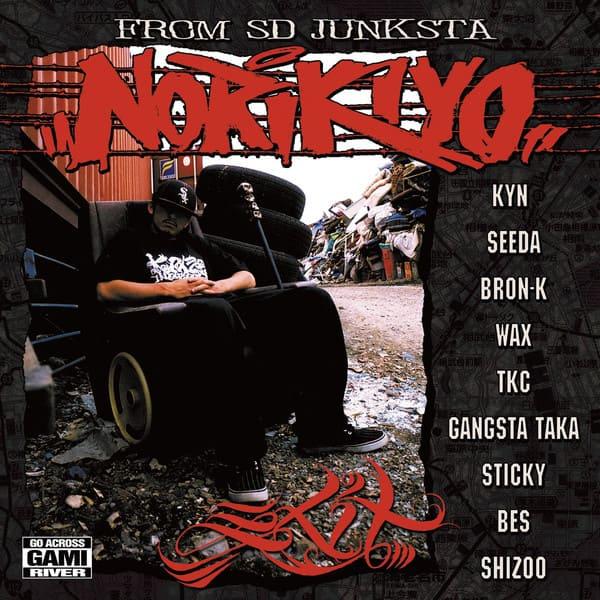 EXIT, le premier album solo de Norikiyo