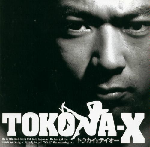 L'album Tokai X Teio de TOKANA-X