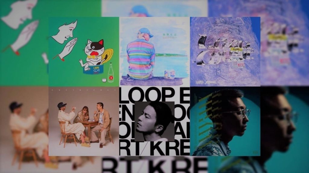 Albums de rap japonais septembre 2021