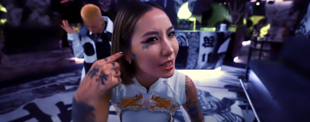 Ying Yang de Yurufuwa Gang